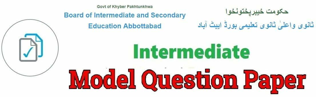 BISE Abbottabad Board HSSC Past Paper 2021