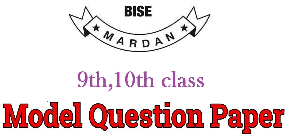 BISE Mardan SSC Model Paper 2020, BISE Mardan Board SSC 9th, 10th Model Papers 2020