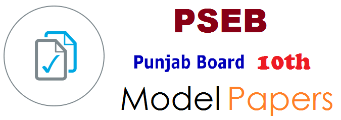PSEB 10th Model Paper 2019 Punjab Board Matric Sample Paper 2019