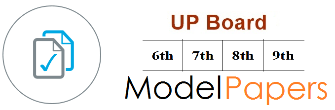 UP Board 6th, 7th, 8th, 9th Past Paper