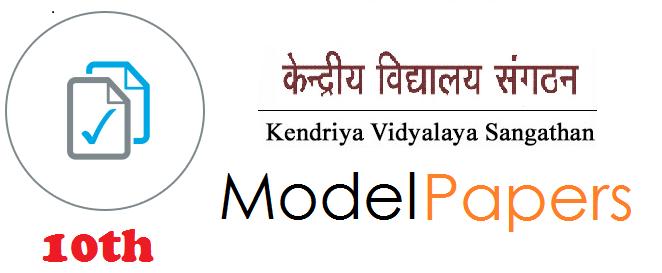 KVS 10th Model Question Paper 2019