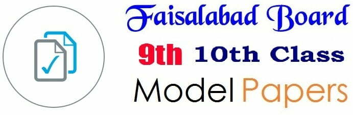 BISE Faisalabad Model Paper 2019 for Matric, 9th & 10th Sample Paper
