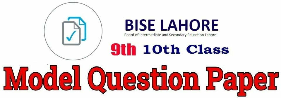 BISE Lahore Matric Model Paper 2019 for 9th & 10th Sample Paper