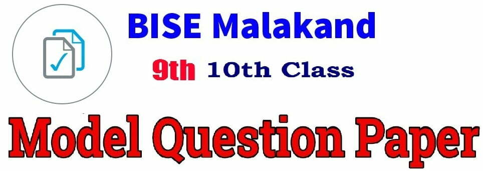 BISE Malakand 9th, 10th Past Paper 2021