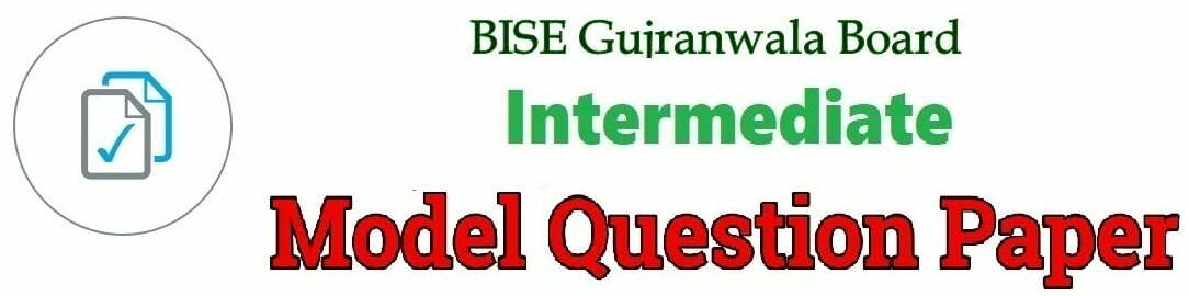 BISE Gujranwala 11th & 12th Model Paper 2021