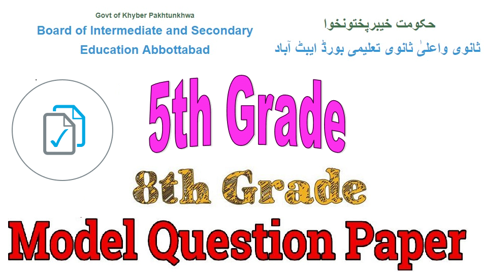 BISE Abbottabad Model Paper 2019 for 5th & 8th Sample Paper