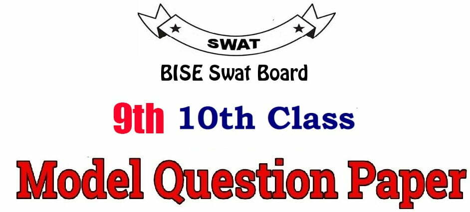 BISE Swat Board 9th 10th Class Past Paper 2020, BISE Swat Board SSC Part 1 and Part 2 Model Paper 2020