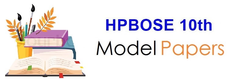 Himachal Pradesh Board 10th Previous Question Paper