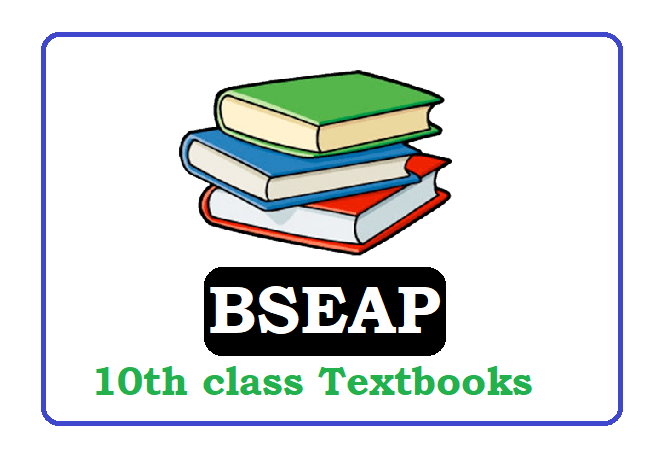 BSEAP 10th Class Books 2021