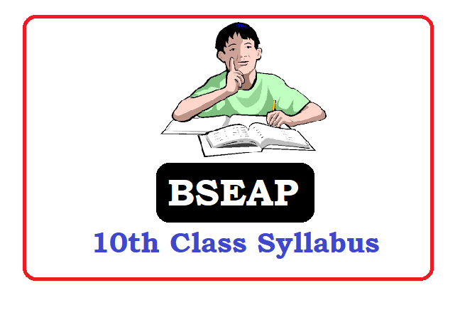 AP 10th Syllabus 2020, BSEAP 10th Syllabus 2020, AP SSC Syllabus 2020