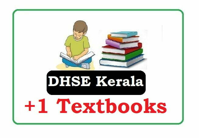 Kerala Plus One Books 2021
