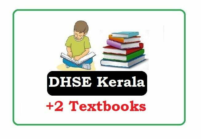 Kerala +2 Books 2020, Kerala +2 Text Books 2020,Kerala Books 2020