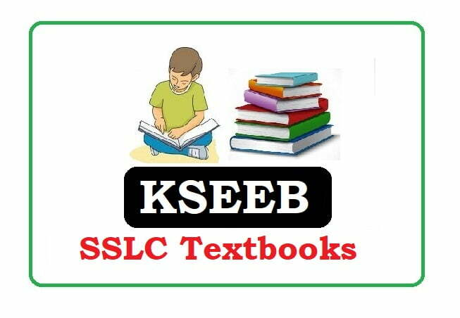 kar SSLC Textbooks 2020, KSEEB Textbook 2020 for SSLC