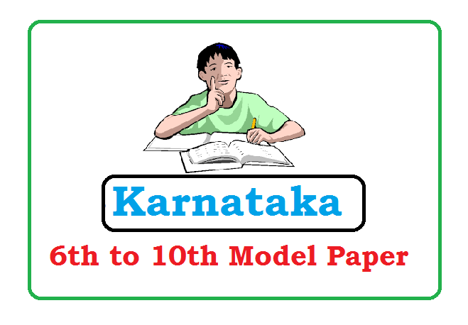 Karnataka Board 6th, 7th, 8th, 9th Model Paper 2020 Kar 6th