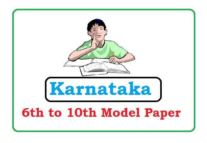 Karnataka 6th, 7th, 8th, 9th Model Paper 2020, Karnataka 6th, 7th, 8th, 9th Sample Paper 2020