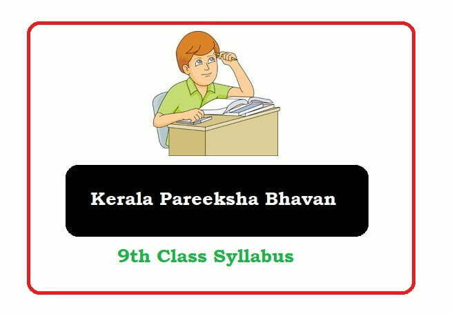 Kerala 9th Class Syllabus 2020, Kerala 9th Syllabus 2020, Kerala 9th Class new Syllabus 2020
