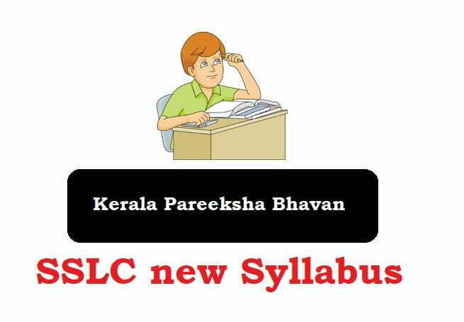 Kerala SSLC new Syllabus 2021