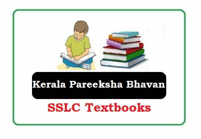 Kerala SSLC Textbooks 2020, Kerala SSLC books 2020, SCERT Kerala SSLC Textbooks 2020