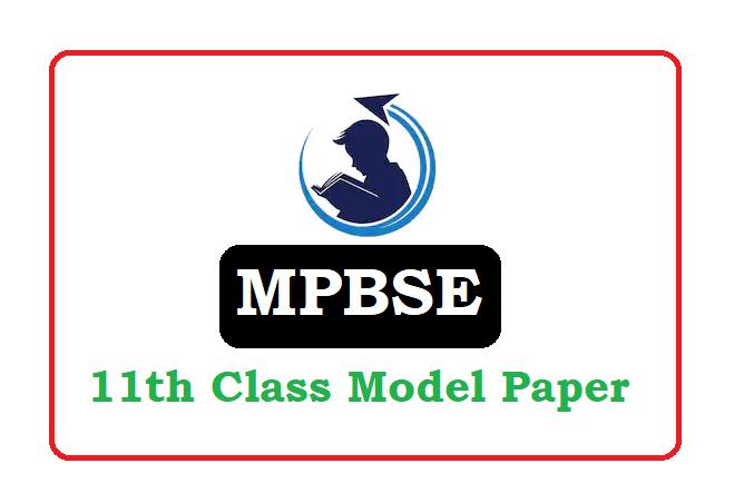 MP 11th Model paper 2021, MP 11th Question paper 2021, MP 11th Sample paper 2021