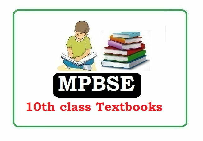 MP Board HSC Textbooks 2020, MP Board 10th Textbooks 2020, MP Board 10th books 2020