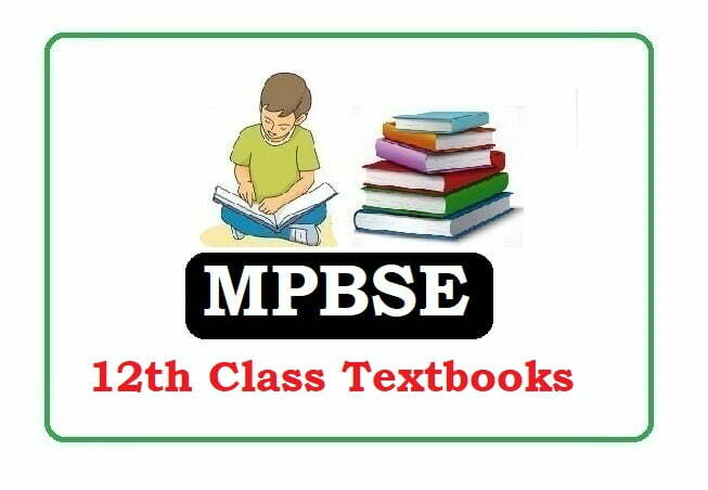 MPBSE HSSC Textbooks 2020, MPBSE HSSC books 2020, MP Board 12th Class Books 2020