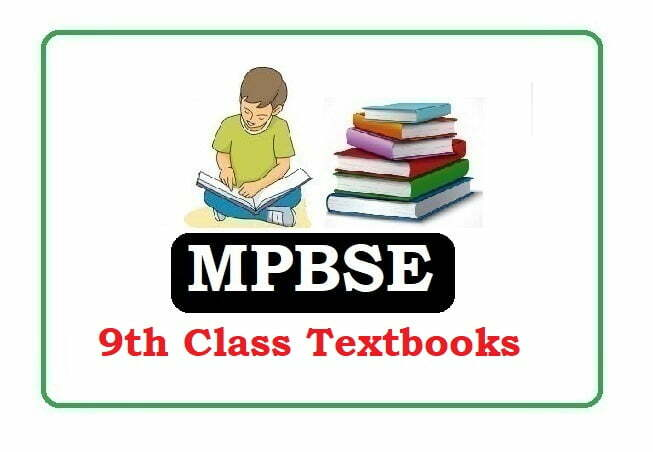 MP Board 9th Class Books 2020, MP Board 9th Books 2020, MP Board  Books 2020