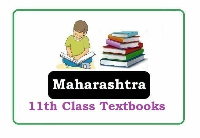 Maharashtra 11th Text Books 2022, Maharashtra 11th Class Text Books 2022, Maha 11th Books 2022
