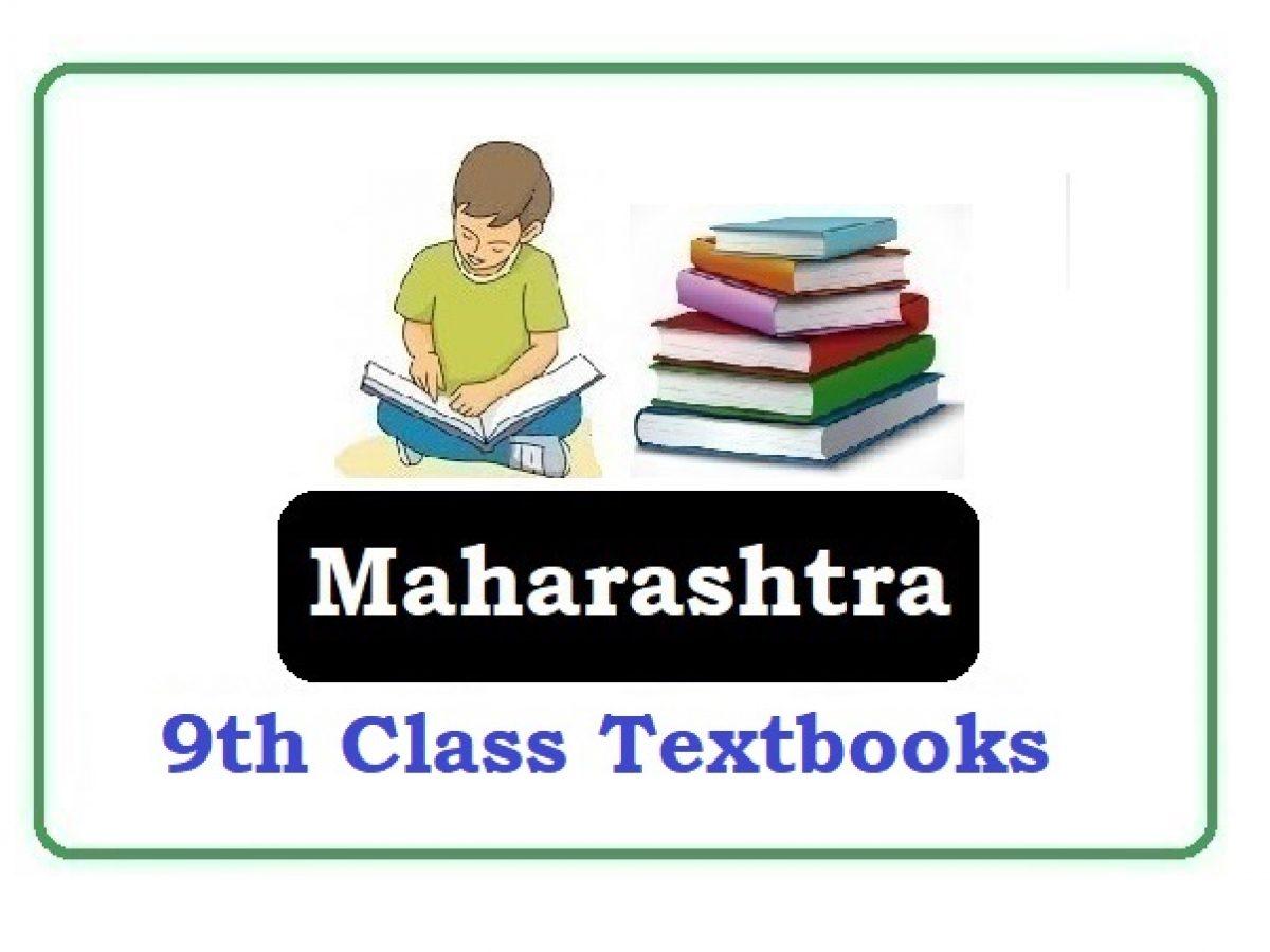 Maharashtra 9th Class Book 2021 Maha Board 9th Textbook 2021 All Subject Pdf Download