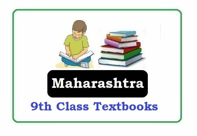 Maharashtra 9th Class Textbooks 2021