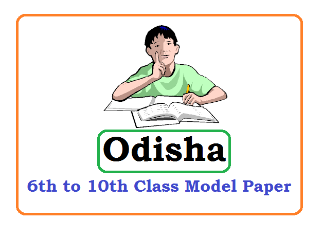 Odisha Board 6th, 7th, 8th, 9th Model Paper 2019, Odisha Board 6th, 7th, 8th, 9th Question Paper 2019
