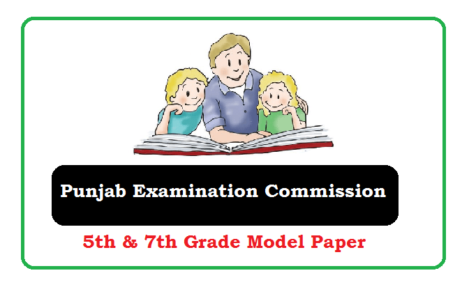 Punjab Board 5th Grad & 8th Grad Model Paper 2020, Punjab Board 5th Grad & 8th Grad Question Paper 2020