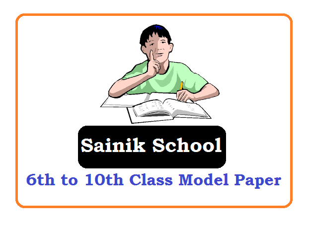 Sainik School  5th, 6th, 7th, 8th, 9th Model Paper 2021, Sainik School  5th, 6th, 7th, 8th, 9th Sample Paper 2021