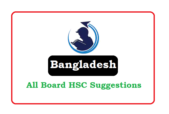 All Education Board HSC Suggestion 2021