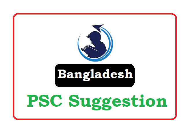 Bangladesh Primary School Certificate (PSC) Suggestion 2020,  Bangladesh PSC Sample Making Questions 2020