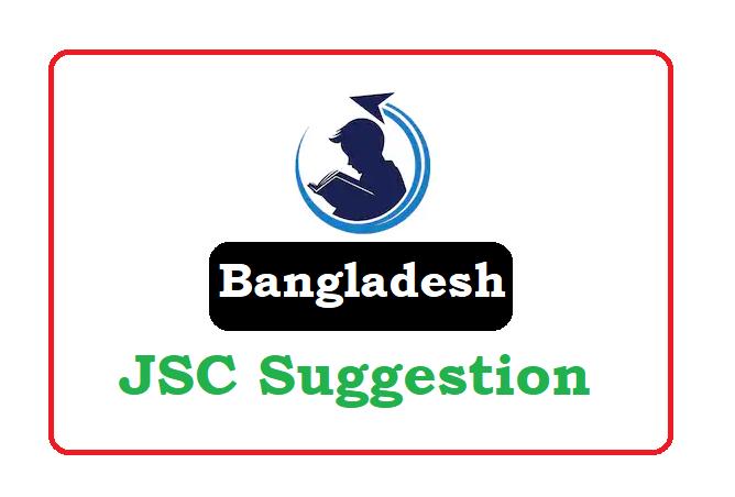 Bangladesh JSC Suggestion 2020,  BD JSC Suggestion 2020