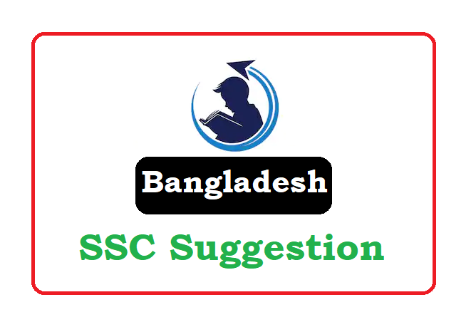 All Education Board BD SSC  Suggestion 2021