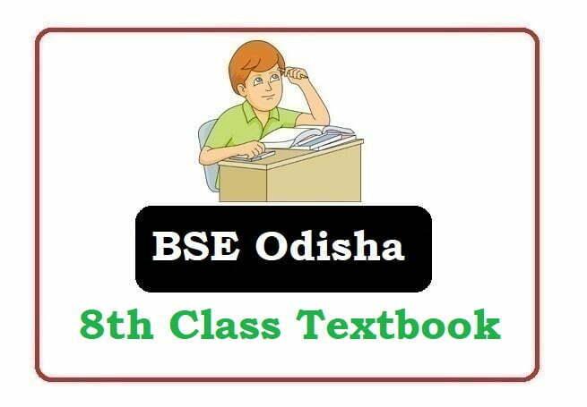BSE Odisha 8th Class Textbooks 2021