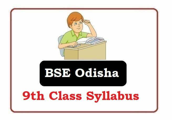 Odisha 9th Class Syllabus 2022