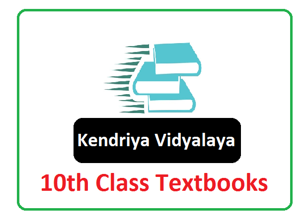 KVS 10th Class Textbooks 2021
