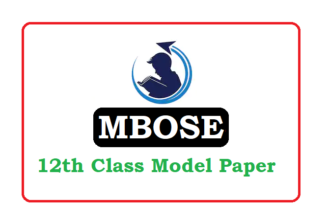 MBOSE HSSLC Model Paper 2020, Meghalaya Board 12th Question Paper 2020