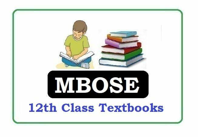 Meghalaya Board HSSLC Textbooks 2022