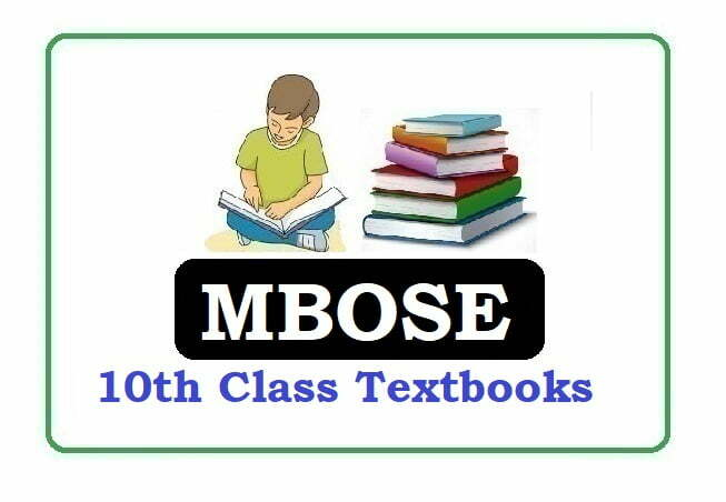 MBOSE SSLC Textbooks 2020,  Meghalaya Board 10th books 2020