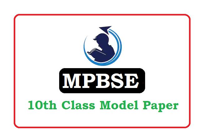 MPBSE 10th Model Paper 2021, MP Board 10th Question Paper 2021