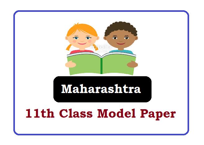 Maharashtra 12th Model Question Paper 2021