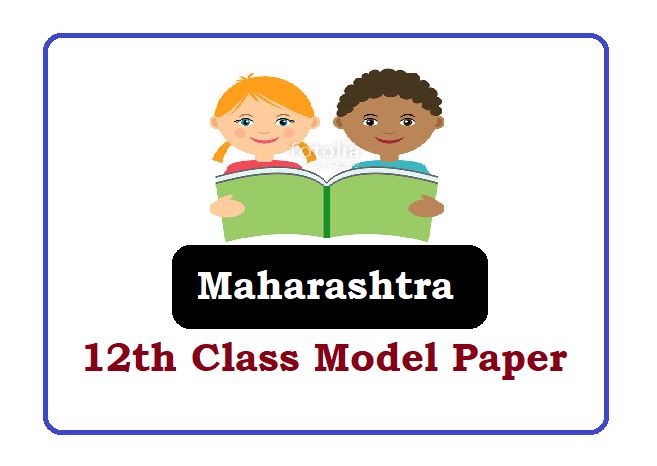 Maha Board 12th Model Paper 2020 MSBSHSE HSC Question Paper 2020
