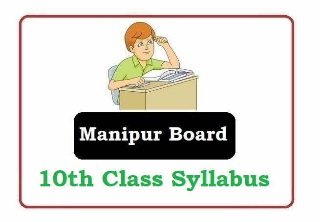BSEM 10th Revised new Syllabus 2021