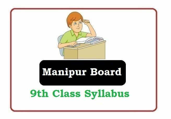 Manipur 9th Class Syllabus 2021