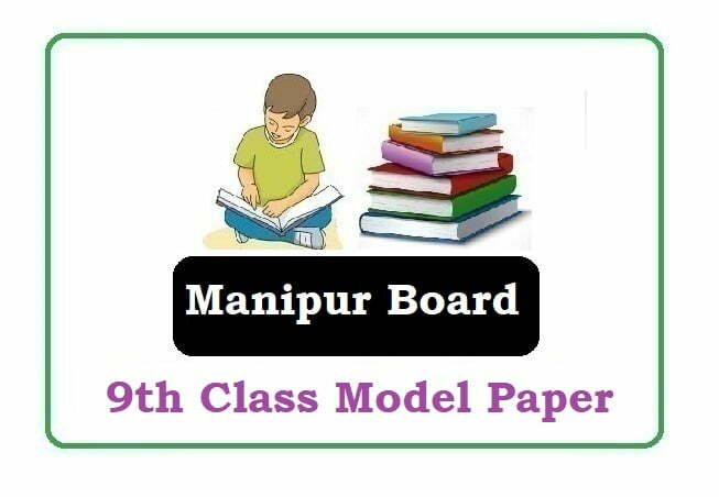 Manipur Board 9th Textbooks 2021