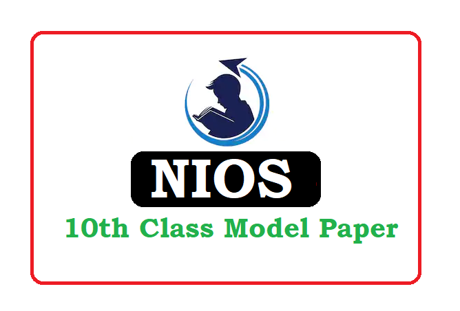 NIOS 10th Model Paper 2020, NIOS 10th Question Paper 2020