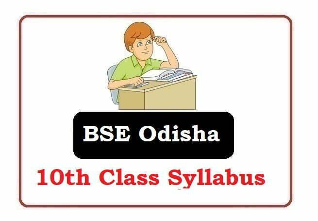 BSE Odisha 10th Syllabus 2020, BSE Odisha matric Syllabus 2020